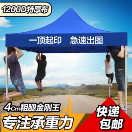 户外广告帐篷摆摊用印logo雨棚遮阳棚折叠四方加厚加粗迷彩四脚伞图片
