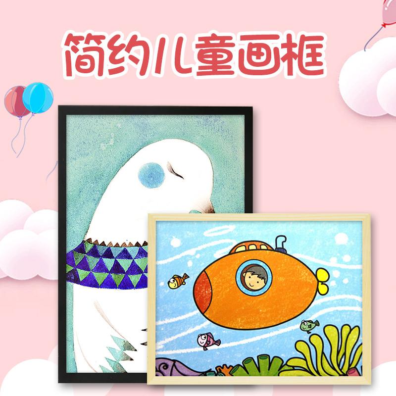 儿童画框装裱挂墙幼儿园简易相框4K开8k美术素描A4a3水彩画画外架