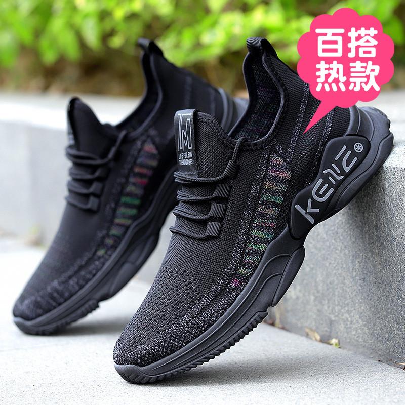 中國代購|中國批發-ibuy99|男士鞋子|运动鞋2021新款男装学生少年休闲男款鞋子男时尚潮流布鞋舒适飞织
