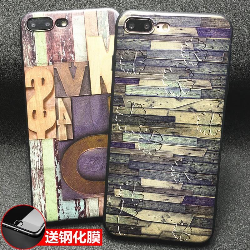 潮男士蘋果7手機殼iPhone7浮雕手機套 7plus矽膠防摔軟殼