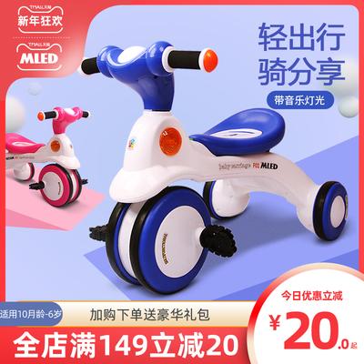 儿童三轮车手推车脚踏车1-2-3岁小孩宝宝脚蹬车子婴儿幼童自行车