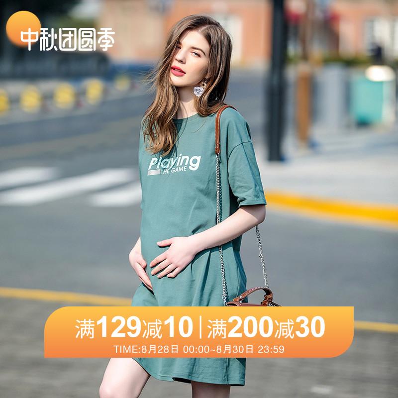 十月名裳孕妇t恤夏装中长款字母简约上衣2019新款时尚款宽松大码 - 封面