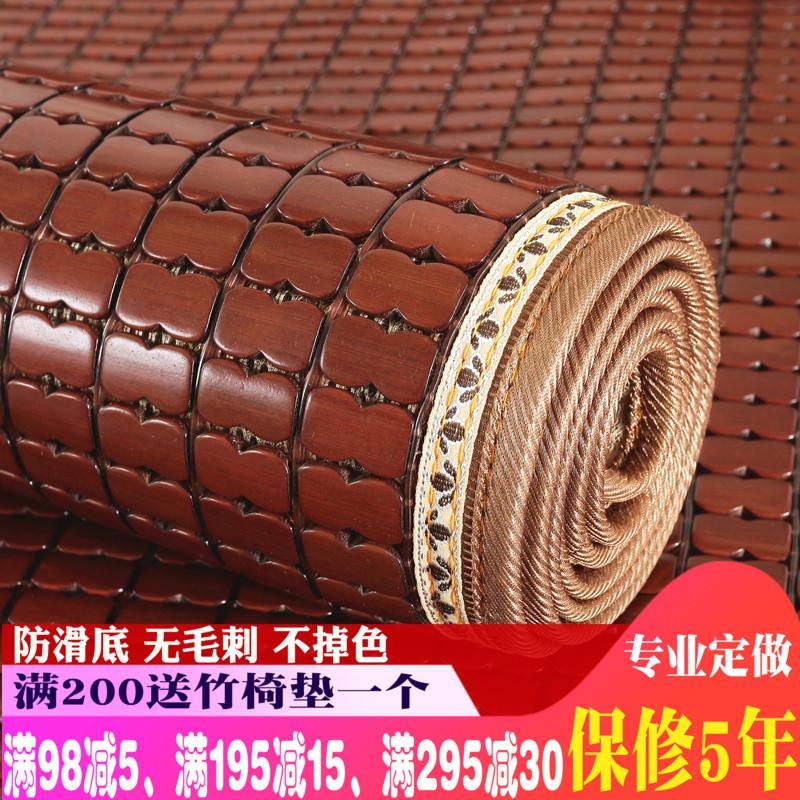 防滑竹沙发垫可定制