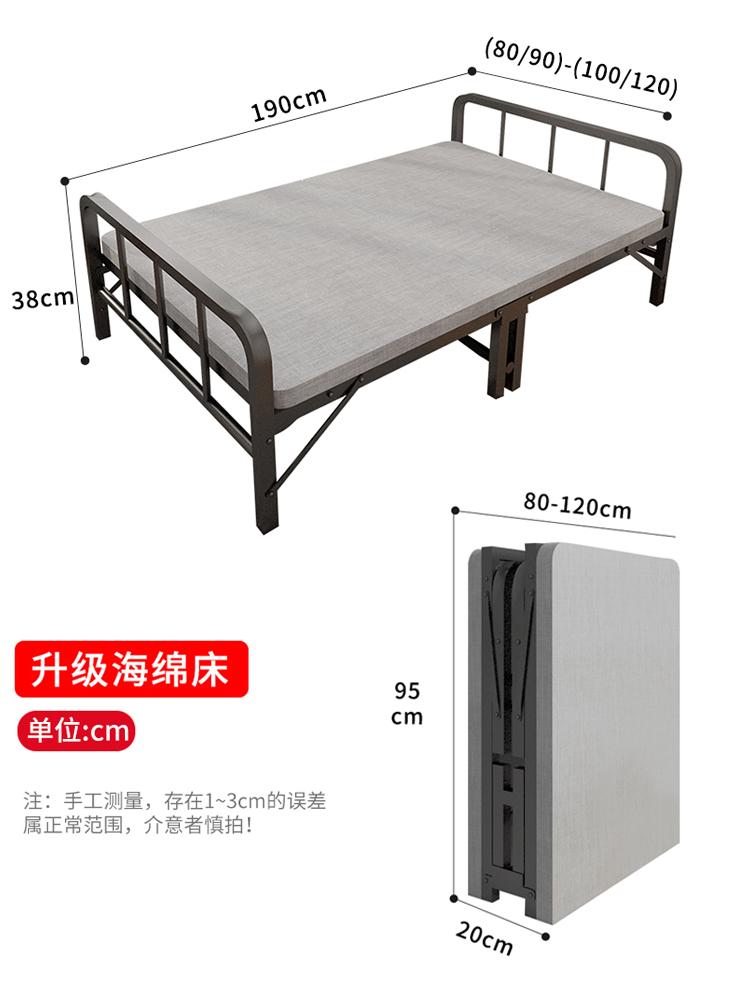 华马折叠床便携款家用午睡躺椅办公室午休神器行军木板简易单人床
