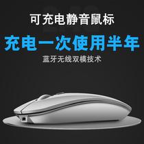 绝地求生吃鸡宏鼠标垫无线充电Powerplay支持无线有线双模游戏机械鼠标WIRELESSPROG罗技官方旗舰店