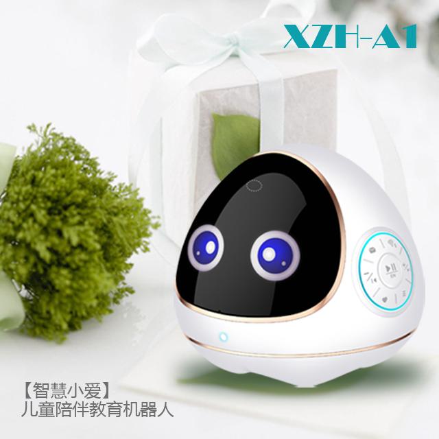 智慧小��C器人智能�υ��和�高科技早教�W��C男女孩陪伴教育玩具