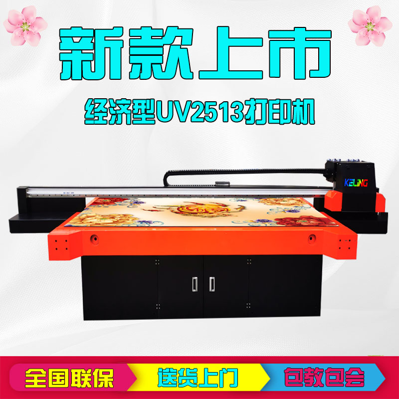 Large scale advertisement uv2513 flat panel printer Crystal porcelain decorative painting acrylic PVC metal label color printing equipment
