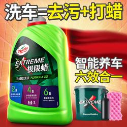 龟牌洗车液水蜡白车强力去污镀膜上光泡沫汽车专用清洗剂套装用品