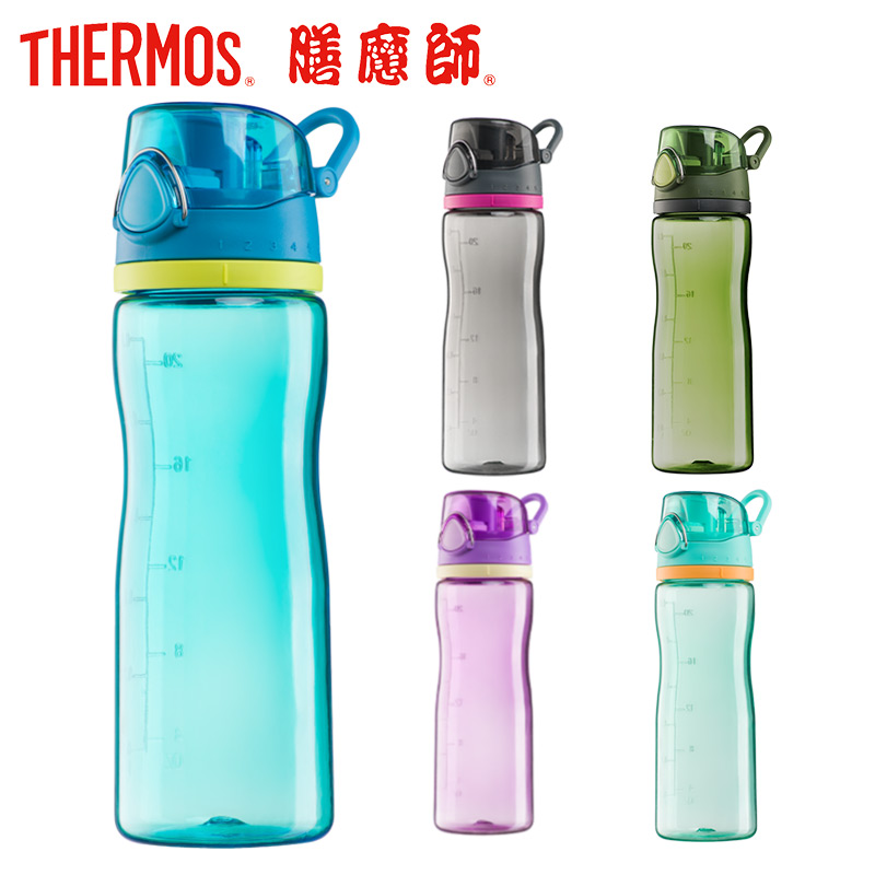 新品膳魔師 水壺水杯戶外便攜大容量塑料防漏杯隨手杯HT~4002