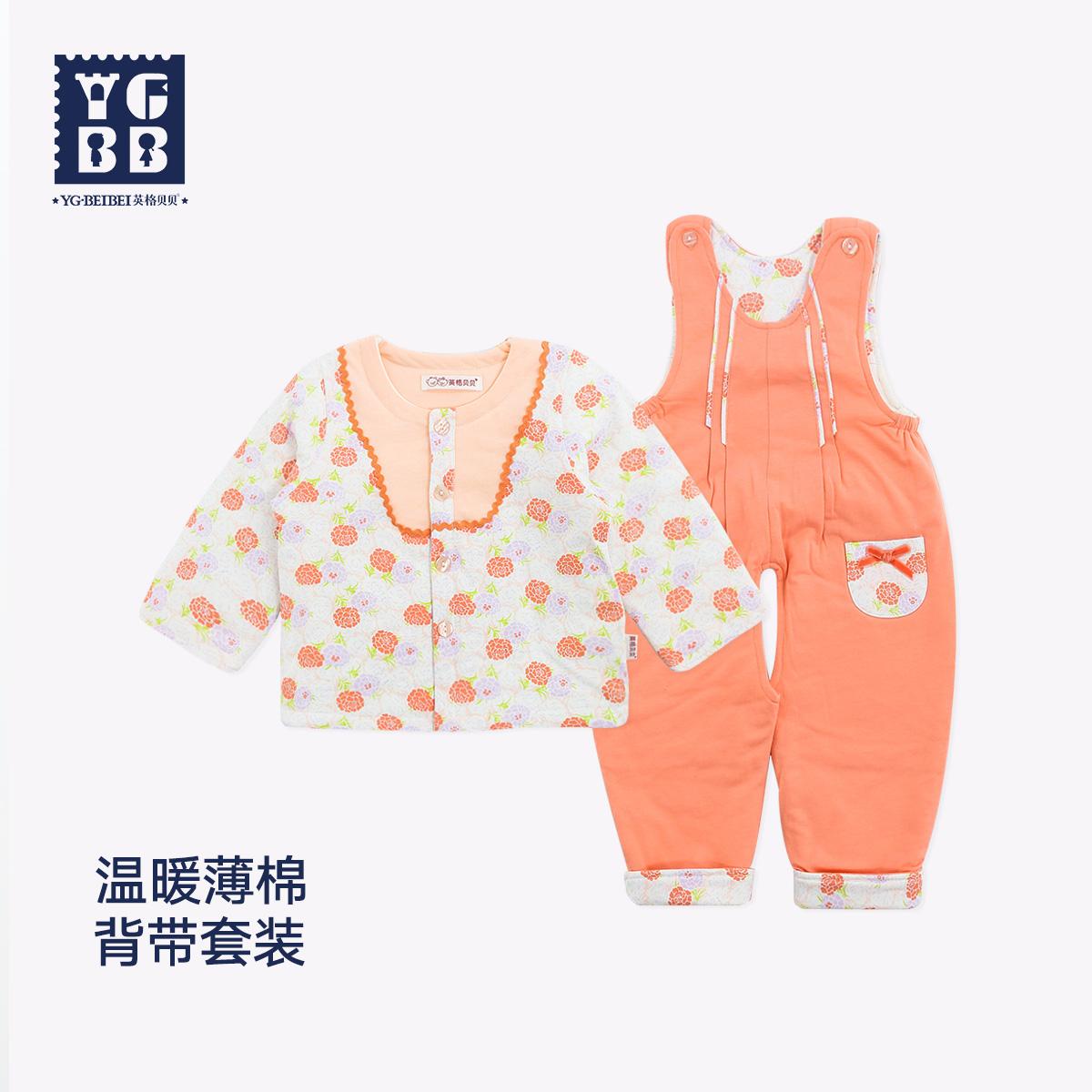 Одежда для младенцев Артикул 540688791436