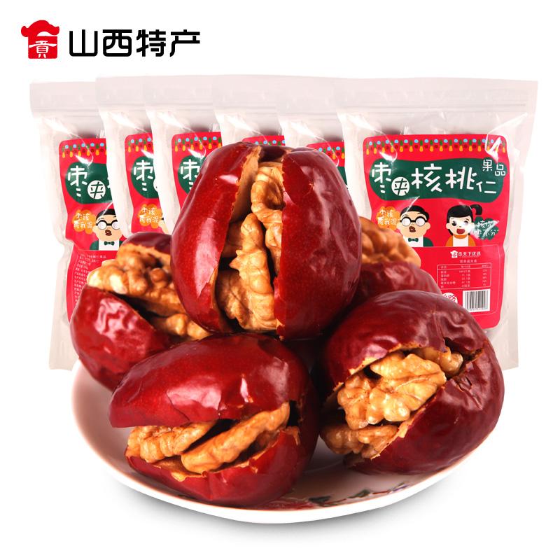 棗夾核桃仁山西特產 零食一級紅棗夾核桃美腦棗幹果258g^~6袋裝
