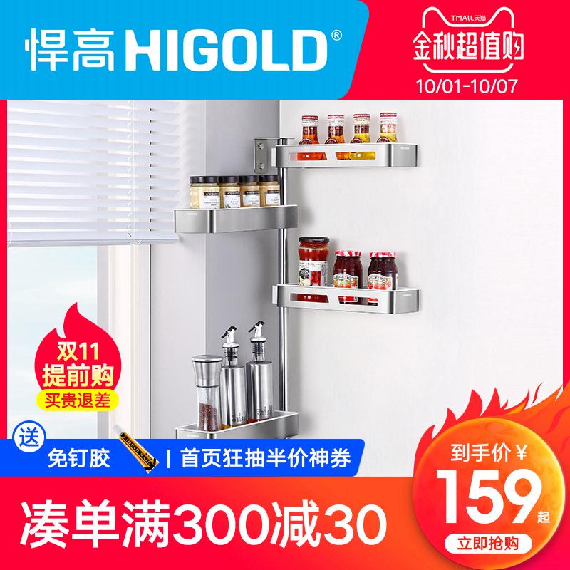 11月14日最新优惠higold /悍高304不锈钢厨房置物架