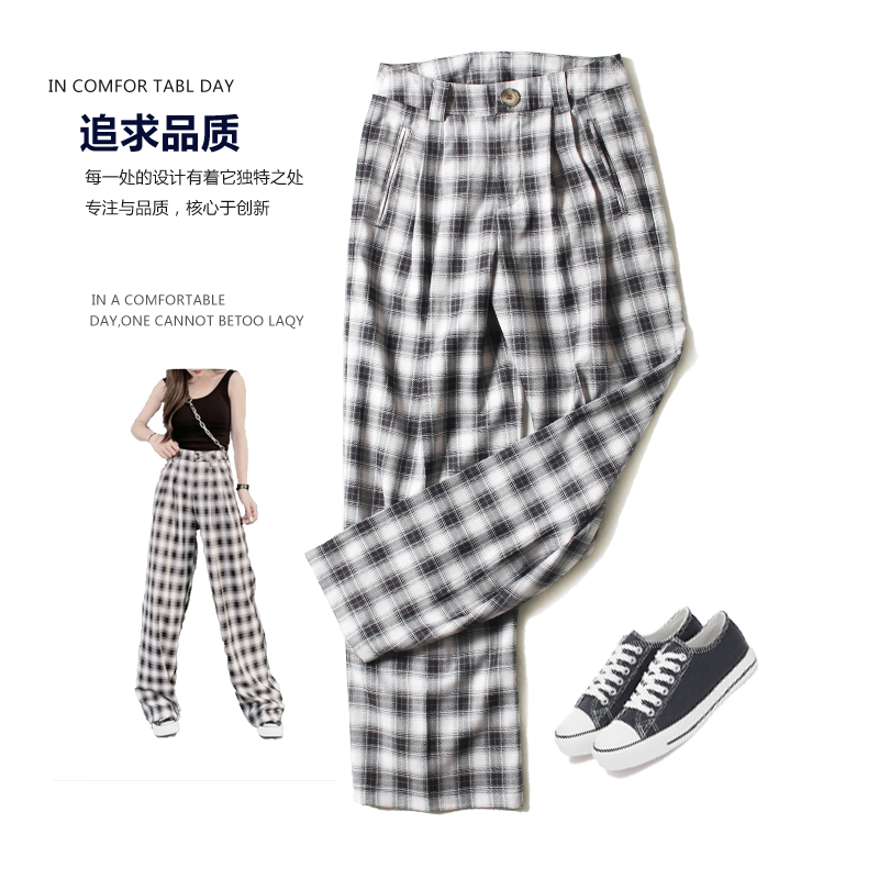 Kakas same plaid pants are slim in summer and easy to wear thin casual pants are loose, straight tube, high waist and wide leg pants