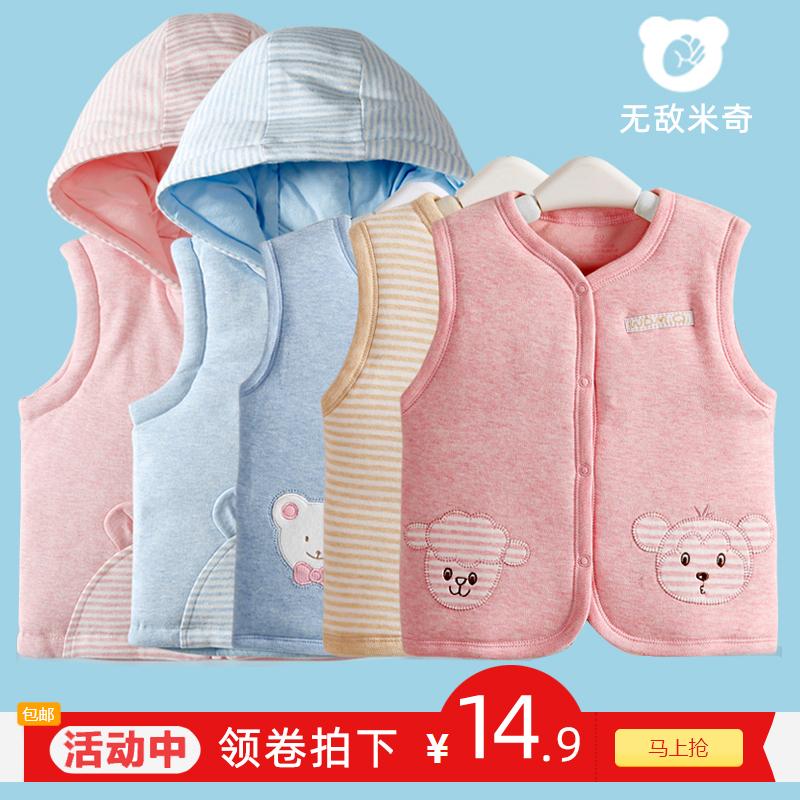 彩棉春秋冬季款儿童加厚保暖婴儿马甲夹背心男女童宝宝新生儿小童