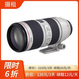 佳能EF 16-35 24-70 70-200mm F2.8大三元 镜头出租 摄租相机租赁
