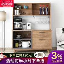 Dining Cabinets Nordic Restaurant multi-functional modern simple Japanese small family living room combination storage bucket cabinet Tea water cabinet