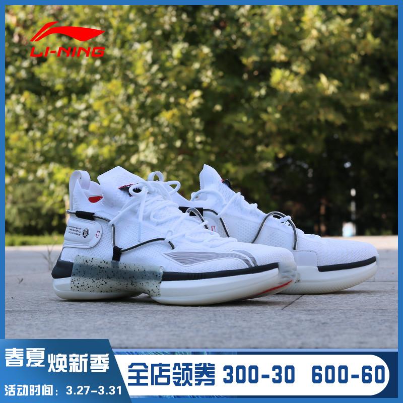 Giày bóng rổ Li Ning nam 2020 new blitz 6 kickoff night Powder da báo cao và thấp giày thể thao ABAP071 - Giày bóng rổ