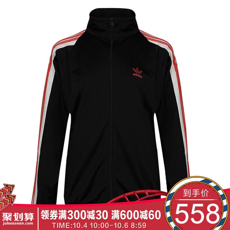 adidas阿迪达斯三叶草EQT夹克女18新品外套DN6672 DU6969 DH4665
