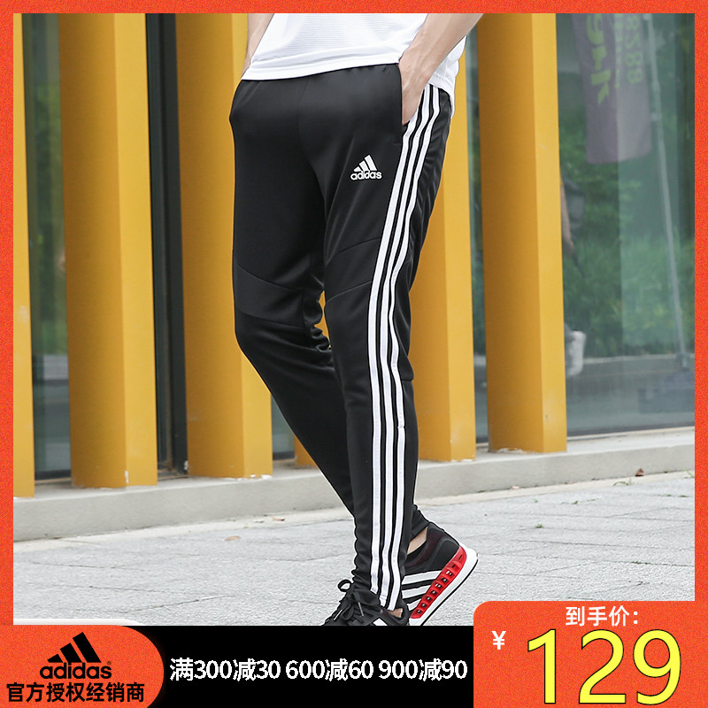 Official authorization of Adidas official website 20 summer new men's training pants d95958