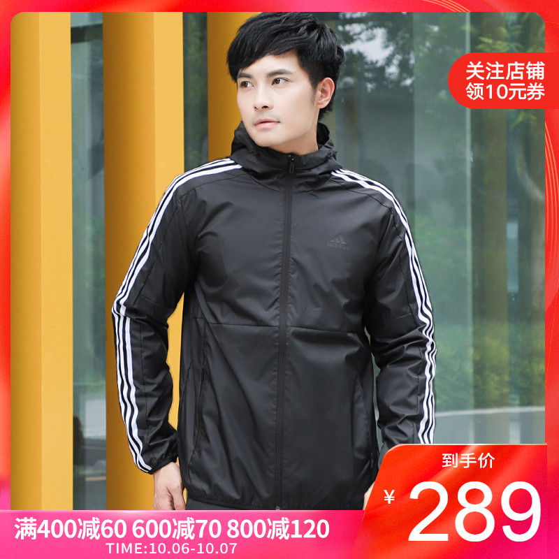 adidas阿迪达斯新品男子运动休闲梭织夹克训练外套 EH3806 EH3822(非品牌)