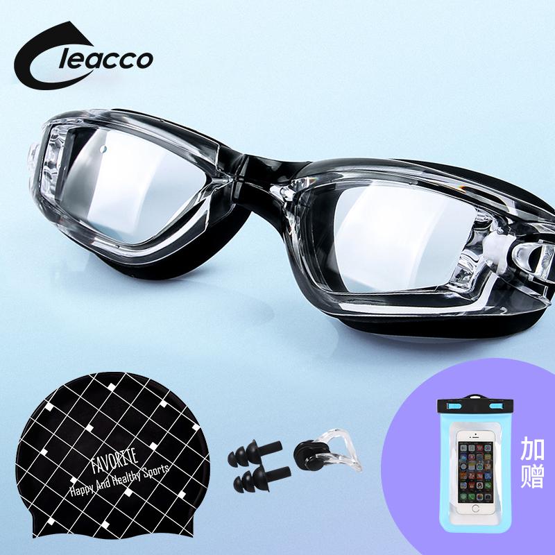 透明泳镜近视防水防雾高清大框游泳眼镜成人男女士游泳镜泳帽套装