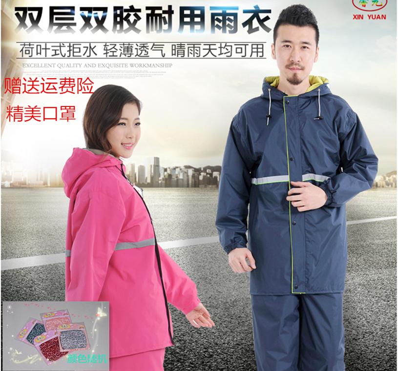 包邮成人男女雨衣雨裤套装电动车摩托车雨衣户外骑行加厚分体雨衣