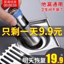 地漏防臭器卫生间下水道防臭盖黎胶内芯不锈钢厕所防虫反味神器