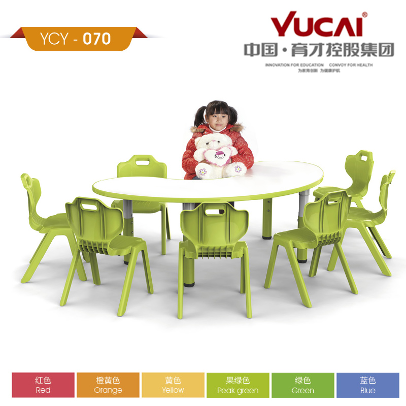 育才幼儿园桌子宝宝游戏学习半圆弧形桌儿童月亮桌子可升降可调节