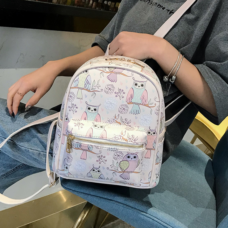 New fashion backpack womens Korean version 2021 small fresh college style student schoolbag campus Mini Backpack versatile