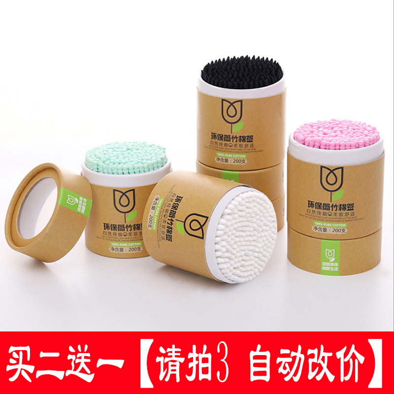 Disposable cotton swab package mail double head wooden stick cotton make-up take out ears pure cotton beauty cotton stick cleaning and makeup removal cotton box