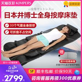 日本气囊按摩床垫家用揉捏按摩垫可折叠全身多功能气压囊按摩器图片