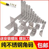 尺寸木床支撑架钉木拖橱柜实木架子金属扣条角码连接件小角马木