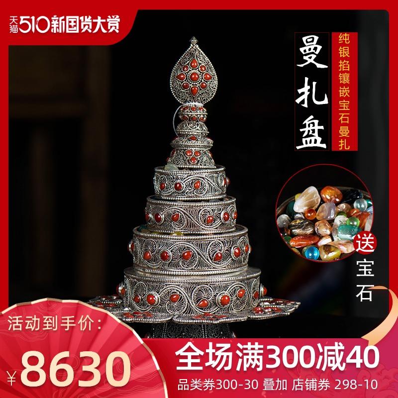 Круги с буддийскими текстами Артикул 570583864468