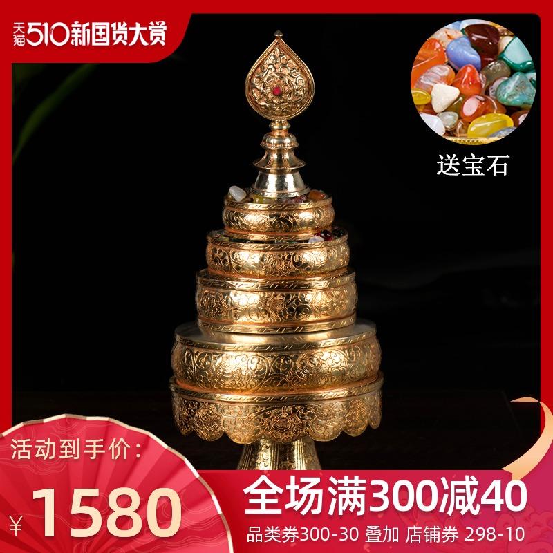 Круги с буддийскими текстами Артикул 564333962471