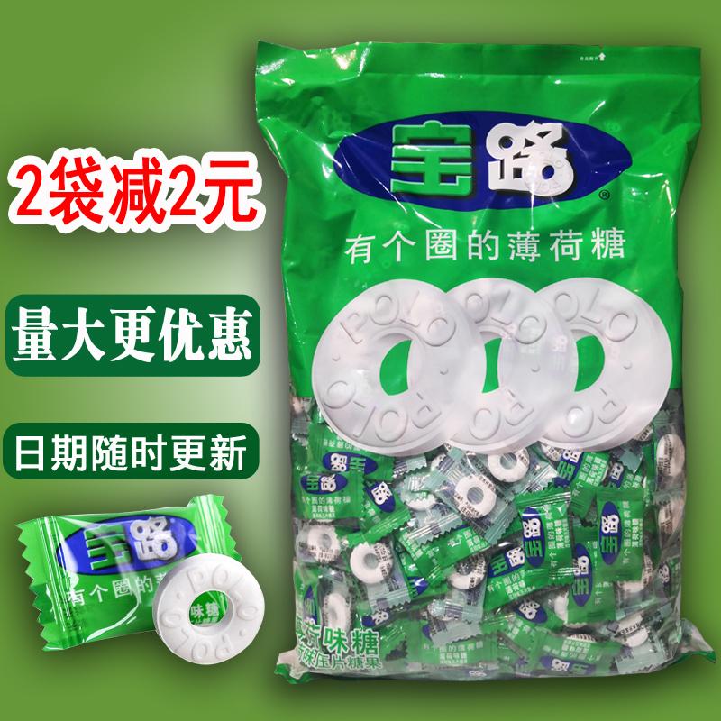 雀巢宝路糖有个圈的薄荷糖750g老式散装强劲商务招待清新口气糖果