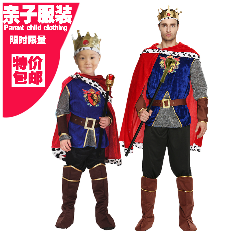 Free mail Halloween Costume male adult children father son parent son Prince Cosplay performance Cape