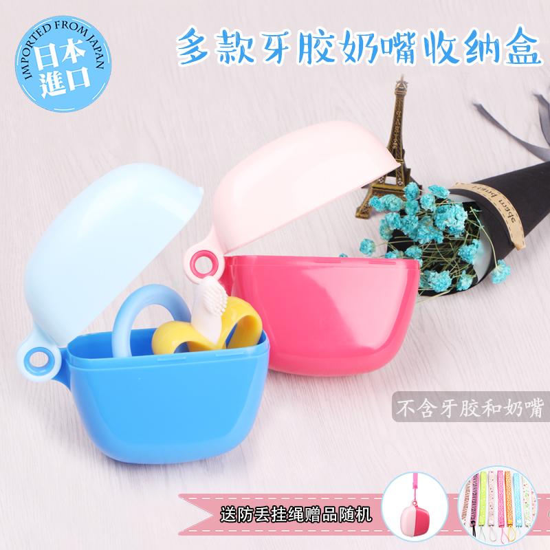 Иморт из японии inomata ребенок ниппель коробка ребенок игрушка успокаивать ниппель банан прорезыватель в коробку