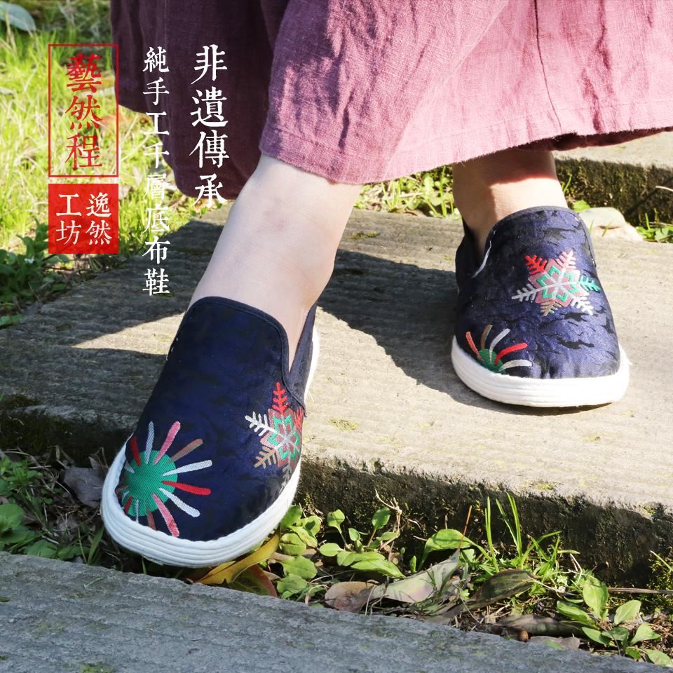 Рабочая обувь Артикул 556727830498