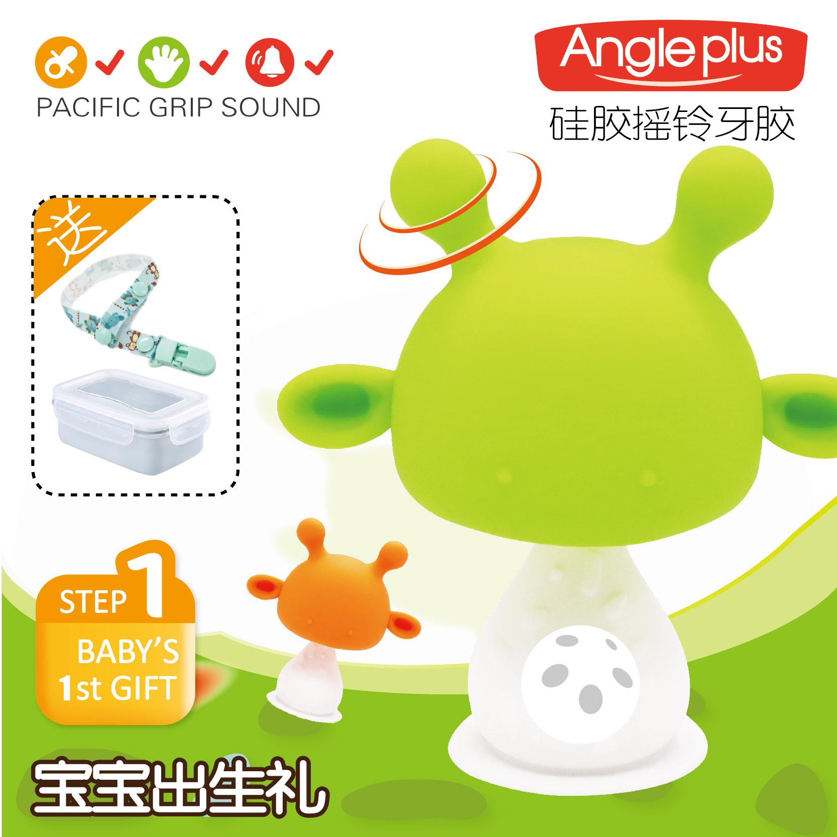 (用5元券)Angle Plus 蘑菇小鹿婴儿安抚摇铃牙胶磨牙玩具奶嘴硅胶安全柔韧
