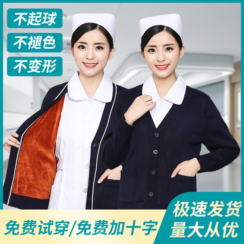 Nurses sweater womens coat cardigan thickened Plush warm nurses coat Sweater Navy Plush V-neck package