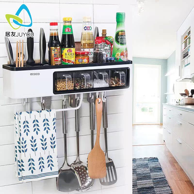 妙妻厨房置物架不锈钢调料架调味品储物架菜板架壁挂厨具收纳架