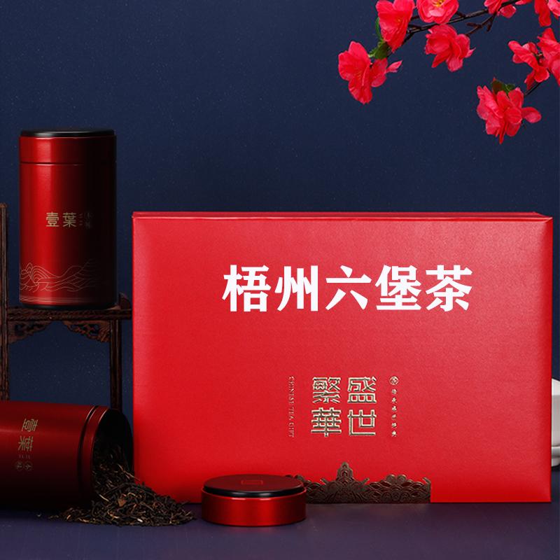 六堡のお茶の特級の規格品梧州の広西の特産品の黒茶のビンロウの香は250 gを湿らせてお茶の陳の6年のお茶を散布します。