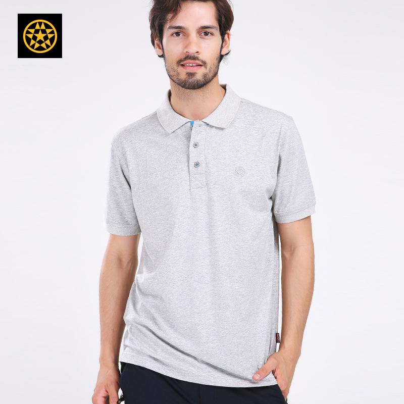 Naisikewei mens quick drying T-shirt cotton mens elegant Lapel T-shirt polo