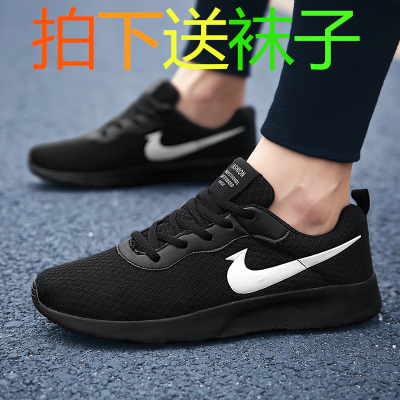 男鞋夏季爱耐克运动鞋透气伦敦三代网面气垫耐磨休闲旅游跑步鞋