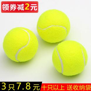 初学者网球训练高弹力专业比赛用球运动按摩球宠物网球狗狗玩具球