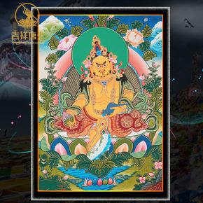 Ремёсленные изделия регионов,  Тибет ручной работы династия тан карта украшения живопись цинхай тибет нигерия причал ваш династия тан карта желтый бог богатства доставка качественной продукции включена 36*26cm, цена 9208 руб