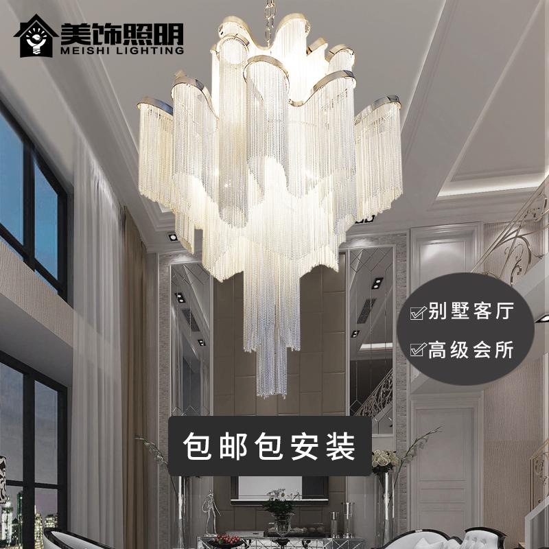 Italian tassel simple and creative post modern living room hall staircase large chandelier duplex villa chandelier jump floor