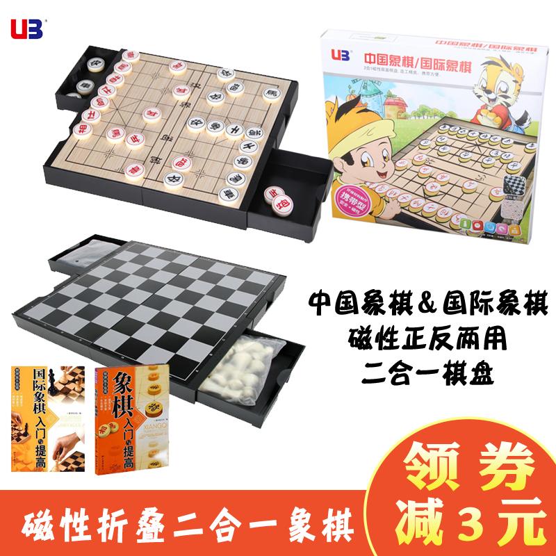 Китайские шахматы / Шахматы Артикул 531473952253
