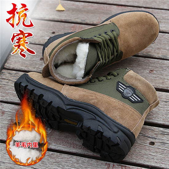 冬季羊毛军靴皮毛一体雪地靴男户外加绒棉靴大头鞋防滑厚底防寒靴