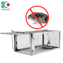 Mouse cage Continuous automatic Mouse catcher mouse clip rodenticide home Super strong mouse Oracle catcher Cage